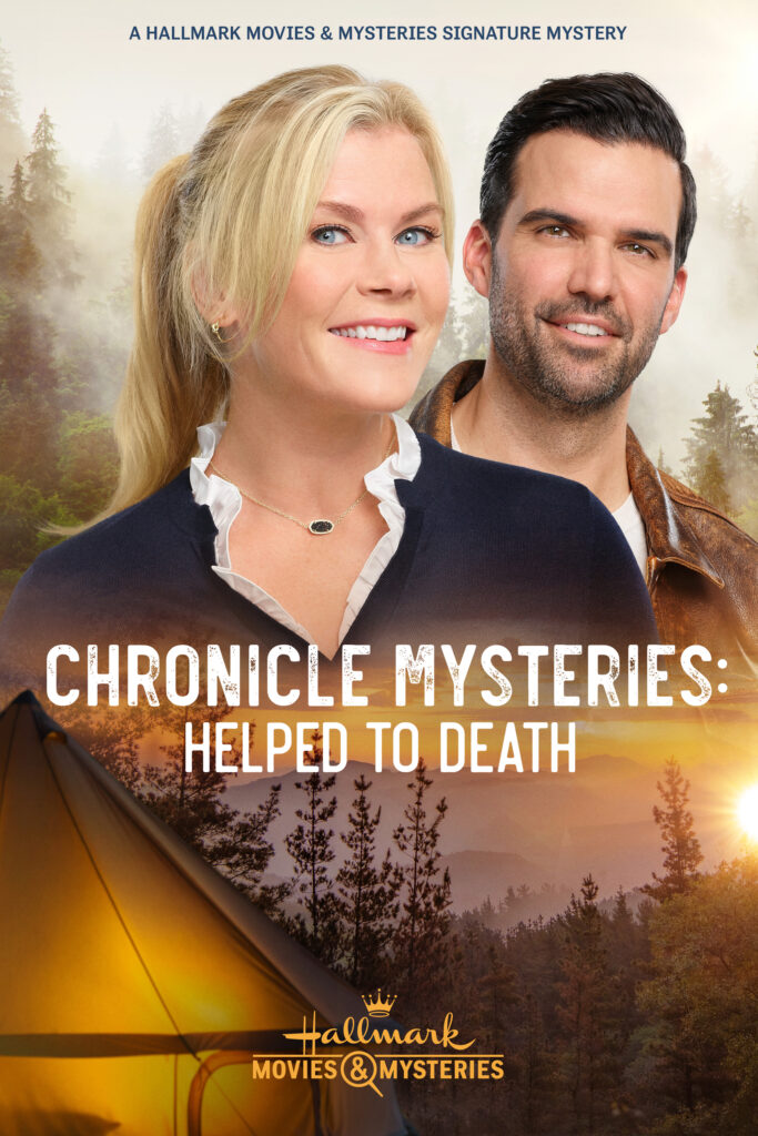 Helped to Death - A Hallmark Movies & Mysteries Signature Mystery